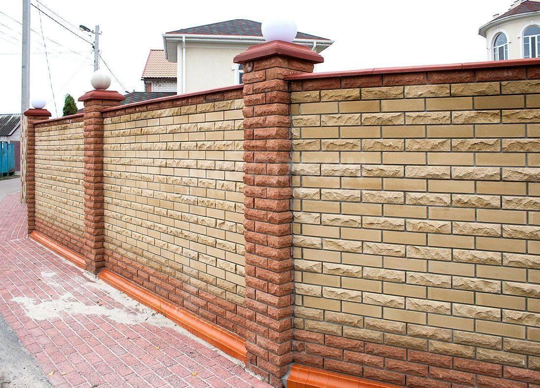 Стоит ли возводить кирпичный забор?