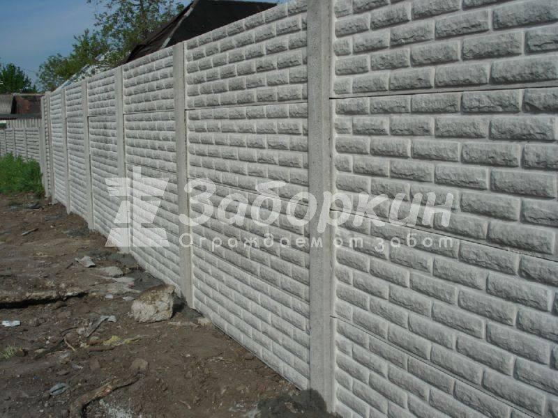 Бетон еврозаборов купить бетон с доставкой самосвалом