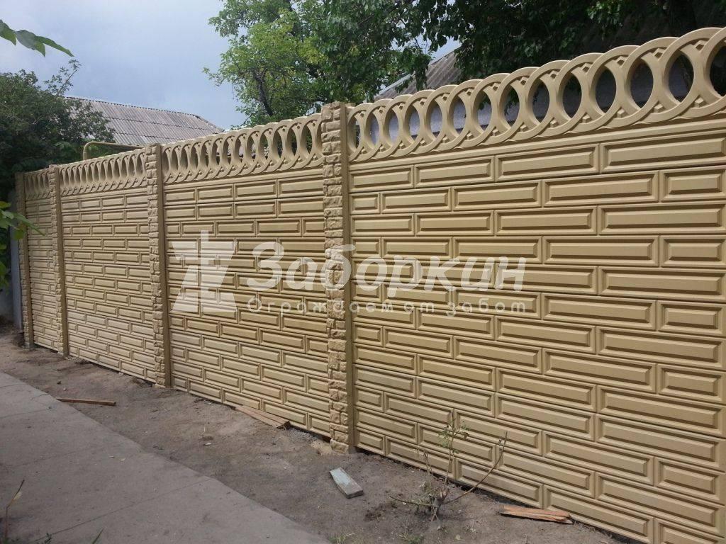 заборы бетон москва купить
