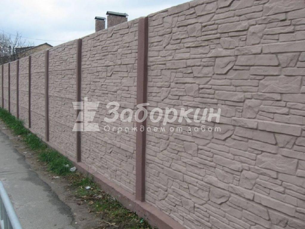 Забор из бетона декоративные панели цена в москве транспортировка бетонных смесей автобетоносмесителями